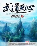 凤凰斗:蛇蝎帝后谋天下
