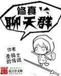 鬼王邪妃:逆天傻小姐